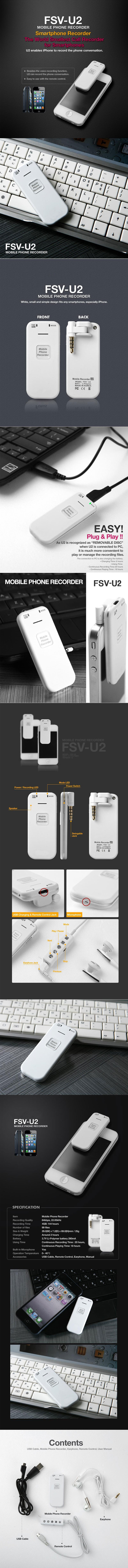 Professional Mobile Phone Recorder compatible with any smartphones FSV-U2