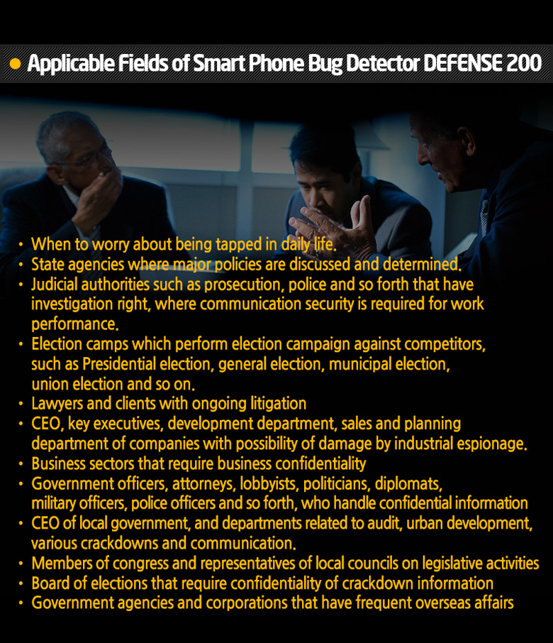 bug detector, spy bug, spy bug detector, rf detector, rf bug detector, smartphone bug detector, smart phone bug detector, cell phone security, mobile phone security, cellphone security, smart phone security, smartphone security, anti hacking, anti hacking tools, anti hacking tool, smartphone bug, smartphone bug blocking device, VoiceKeeper, Voice Keeper, Anti mobile phone tapping device